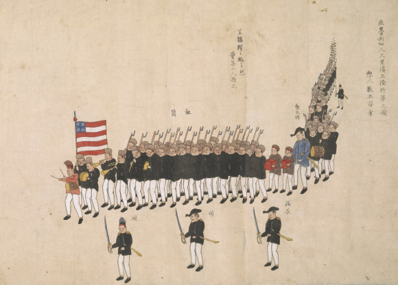 Perry and his crew march to the official reception at Kurihama. Detail from British Library manuscript Or.16453
