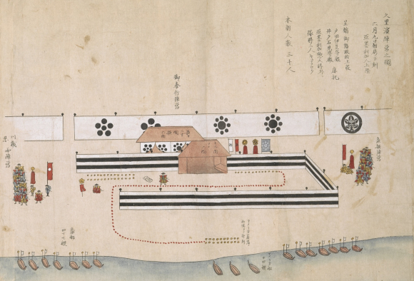 Site of the official reception at Kurihama. Detail from British Library manuscript Or.16453