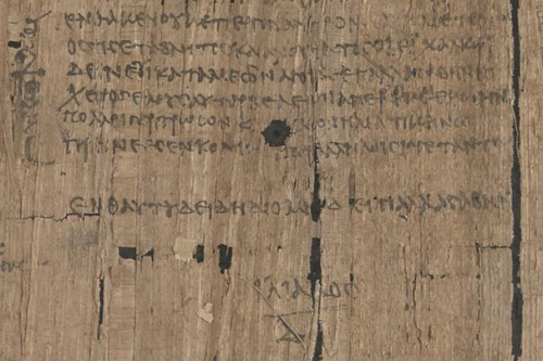 A detail from a 4th-century papyrus, showing the end of Book 4 of Homer's Iliad.