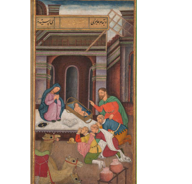 The Adoration of the Magi from Mir'āt al-Quds, Allahabad, India, c. 1602-04. Credit: Cleveland Museum of Art, CCO.