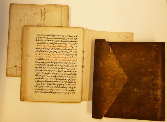 BL Or.15646 (2)
