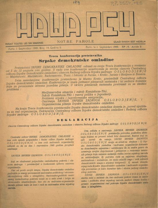 I Nasa rec 1949