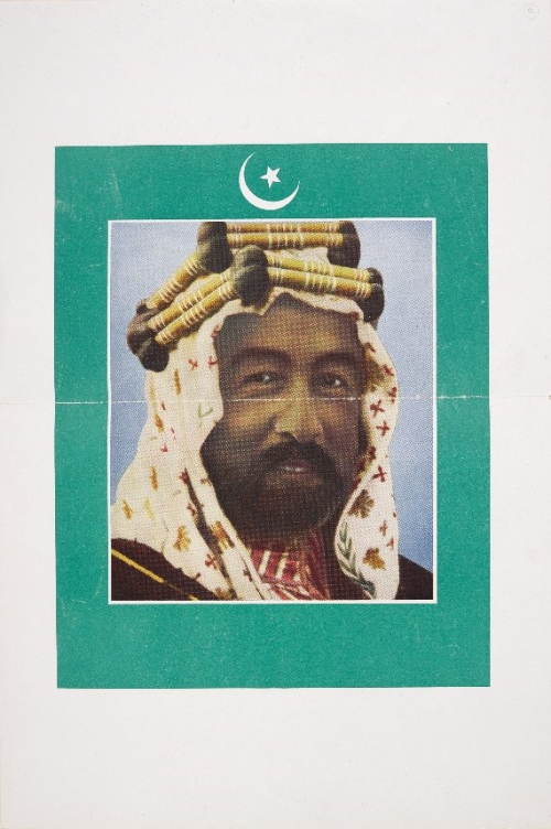 Portrait of Emir Abdullah of Transjordan