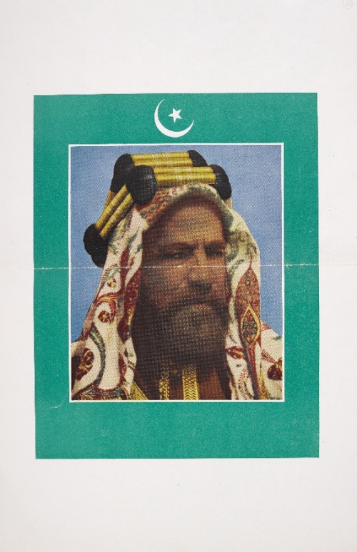 Portrait of the Hakim of Bahrain