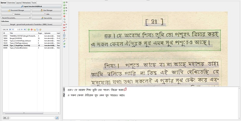 Screenshot of a page from one of the British Library's Bengali books within the Transkribus viewer showing segmentation of the page by green bounding boxes around paragraphs and underlined text lines. Typed transcriptions of the text are shown below the page image