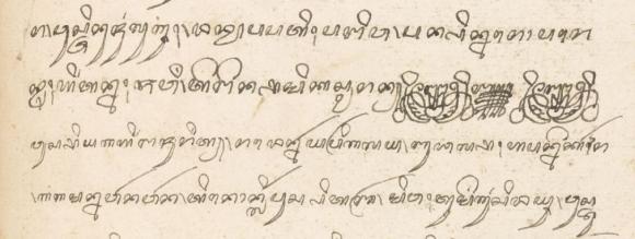 Add 12320 f.631r