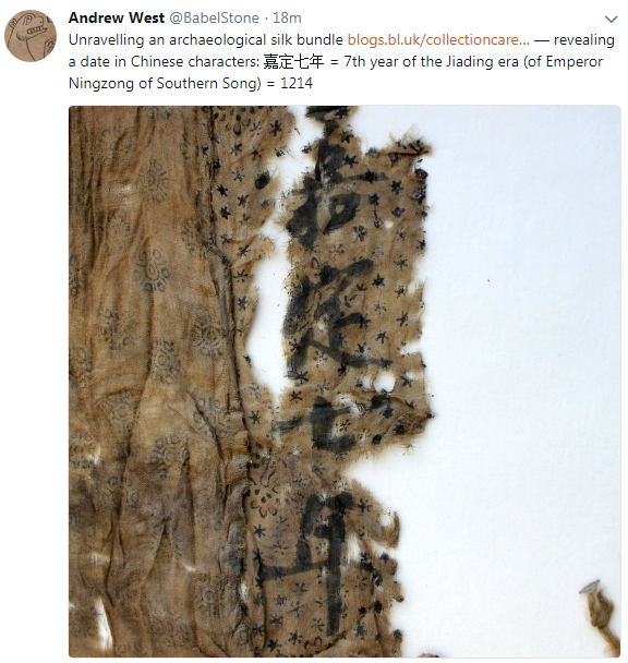 A screenshot of the Twitter account of Andrew West, who has provided information on the pictured Silk fragment, identifying the as being from the Song Dynasty around 1214 A.D.