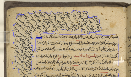 Screenshot of a page featuring handwritten arabic text from the manuscript Delhi Arabic 1901_0154