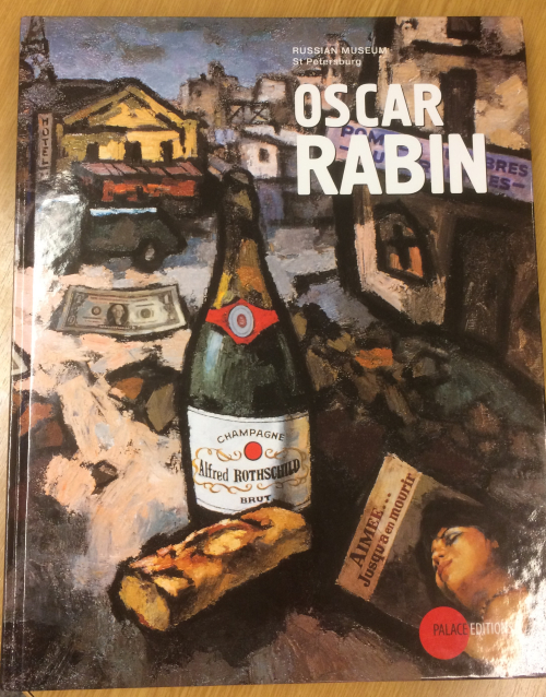 Cover of a catalogue of an exhibition about Rabin with a still-life painting