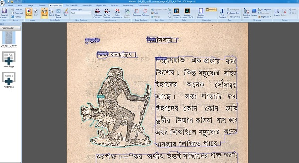 Image showing a transcribed page from one of the Bengali books featured in the ICDAR2019 competition