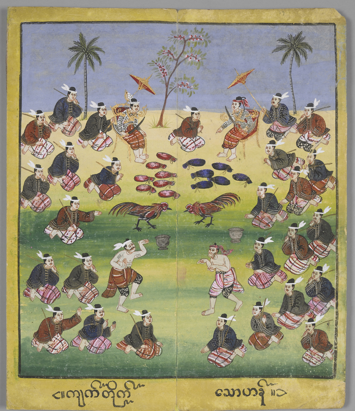 Shown here are two large long legged fowls fighting each other, and people betting. Cock fighting was a favourite game of village people in the past, and despite being condemned by religion, people still bet heavily on their birds. Credit: British Library [Licensed under Public Domain]