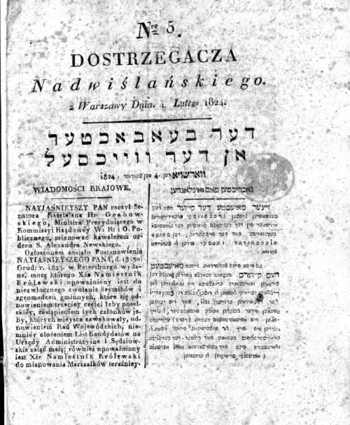 Dostrzegacz Nadwislanski 1824