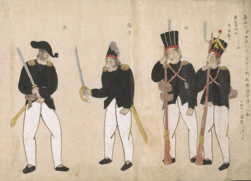 Crew of the Black Ships. Detail from British Library manuscript Or.16453