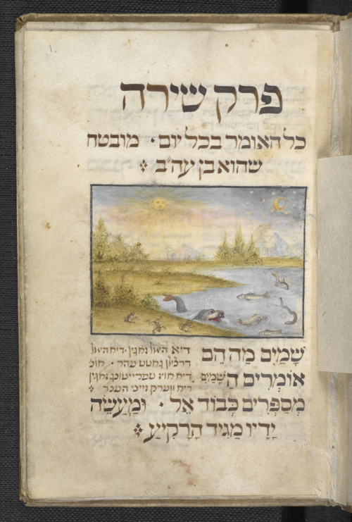 Perek Shirah, Germany, 1750 – 1899, Or 12983, f. 1r