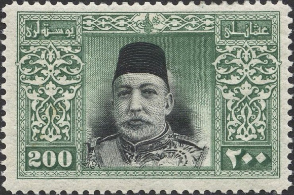 Stamp of the Ottoman Empire, 1914- Sultan Mehmed V