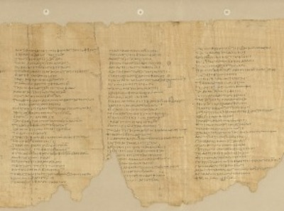 Papyrus showing a text of Bacchylides