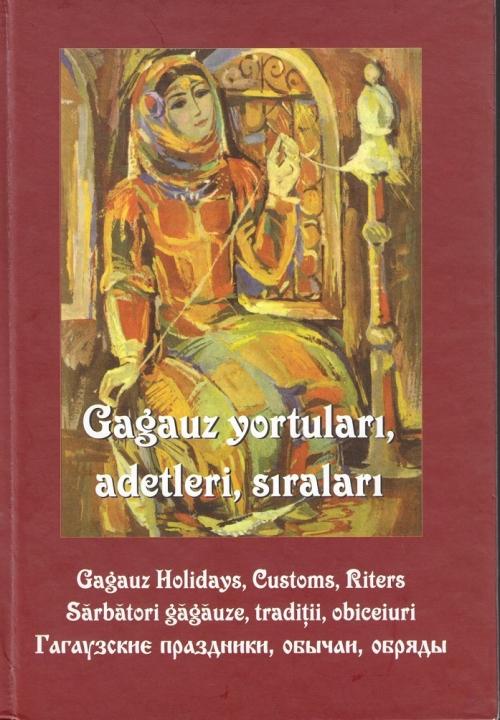 Gagauz Cover YF.2018.a.9388