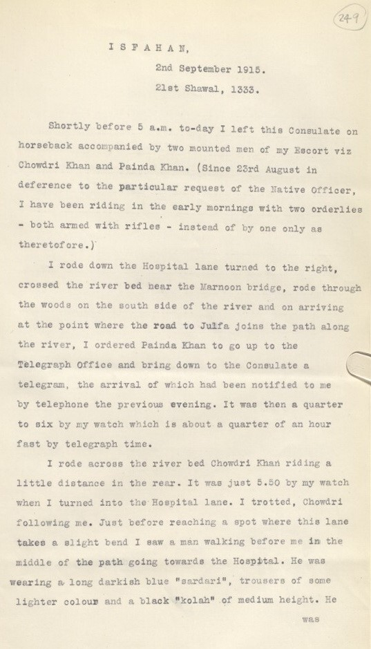First page of statement by Thomas George Grahame, British Consul General at Isfahan, 2 September 1915