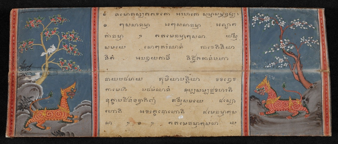 Extracts from the Tipitaka in Pali language, written in Khmer script. Folding book from Central Thailand, second half of the eighteenth century. Credit: British Library