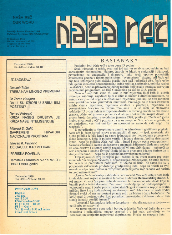 Front page of Naša reč. (No. 420, December 1990)