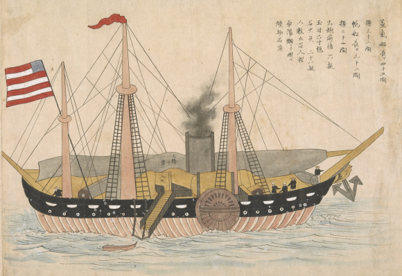 One of Perry's steam-driven Black Ships. Detail from British Library manuscript Or.16453