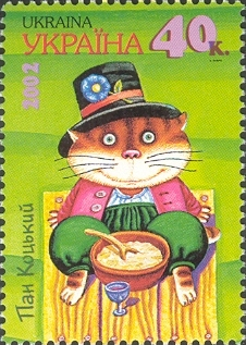 Postal stamp of Ukraine from 2002 depicting Pan Kotsky