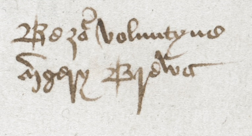 Margery's signature on the letter: 'Be your Voluntyne / Mergery Brews'