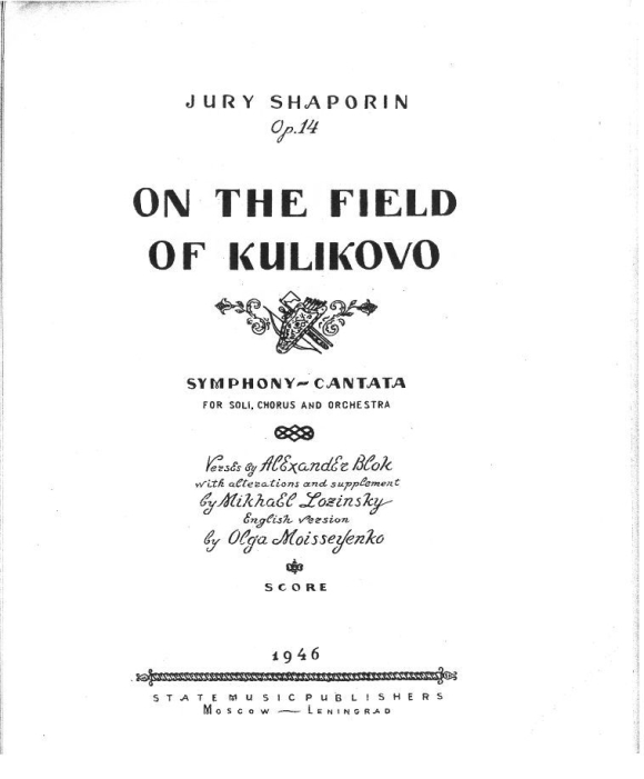Title page for score of On the Field of Kulikovo