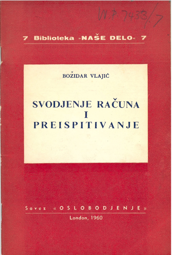 Cover of Božidar Vlajić, Svodjenje računa i preispitivanje