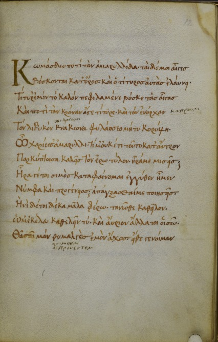 A manuscript showing the beginning of the text the beginning of Theocritus