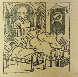 "Caricature of Lenin's presence in workers' dormitories, ""Līnīn būrchakīda mīhmānkhāna."" Mīḥnat, vol. 1927, issue 3 (46). Tashkent, 1927, p. 17"