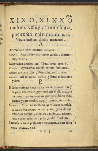 First page of Qinquxu (Or 59.aa.1, p.507)