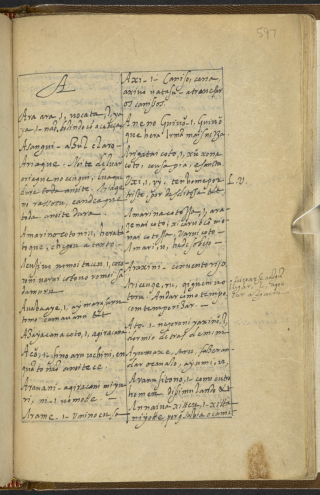 Handwritten Japanese-Portuguese dictionary (Or.59.aa.1, p.597)