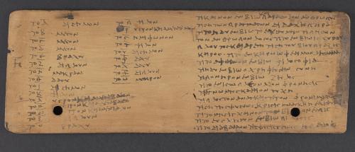 The alphabet in a teacher's notebook
