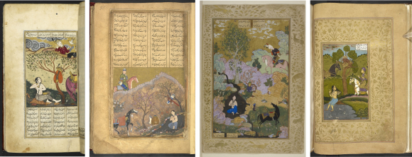 "Five British Library versions of ""Khusrau sees Shirin bathing"""