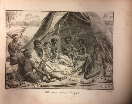 Drawing of indigenous peoples from the Atlas