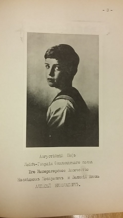 Finliandets Photograph of the Tsarevich Alexei Nikolaevich