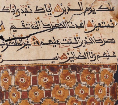 Part of an illustrated manuscript from Eastern Chad