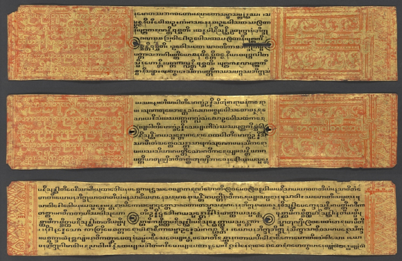 Folios of the Bhikkhuni-patimokkha in black lacquer on gilded leaves, Burmese manuscript, 19th century. British Library, IO Man/Pali 21