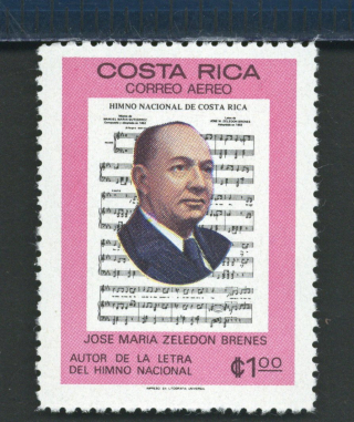 1980 stamp depicting the music of Costa Rica's national anthem with the portrait of Jose Maria Zweledon Brenes in front of it