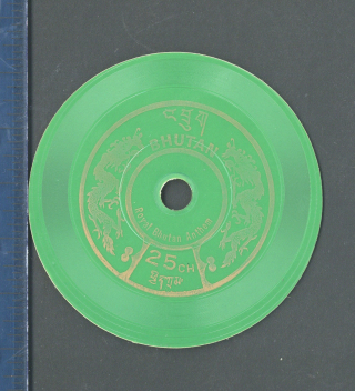 1973 stamp from the Kingdom of Bhutan depicting a miniature record
