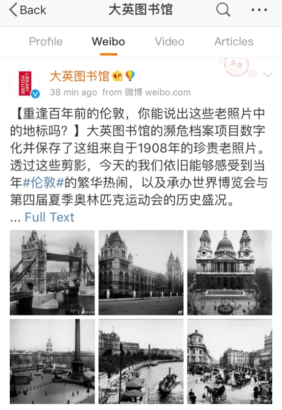 Weibo post in Chinese showing photographs of London.
