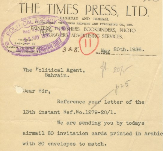 Letter from the Times Press Limited about order for Arabic invitation cards