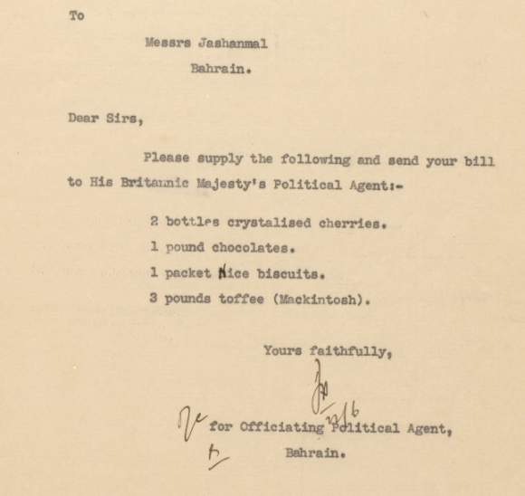 Order to Messrs Jashanmal for refreshments