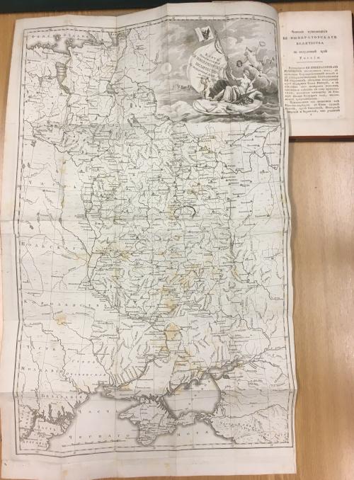 Map from Puteshestvie Ee Imperatorskogo Velishectva v poludennyi krai Rossii, predpriemlemoe v 1787 godu