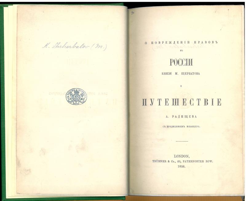 Herzen's edition 9455c11
