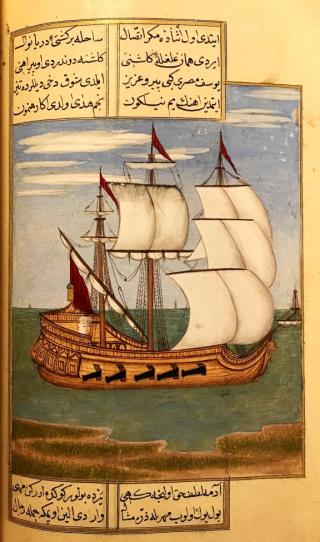 Or 13882 Ship