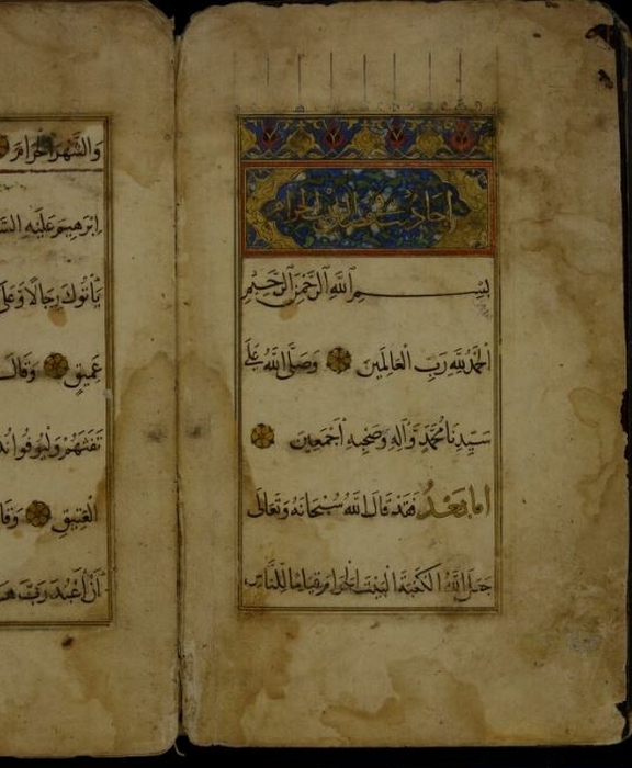 Page of an illustrated manuscript with Arabic writing