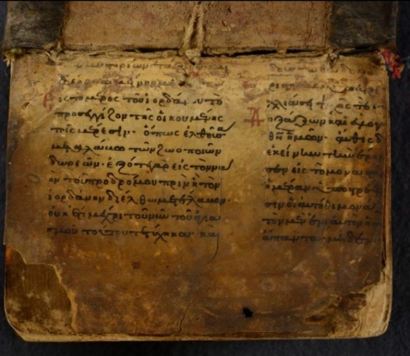 Page of a manuscript written in Greek