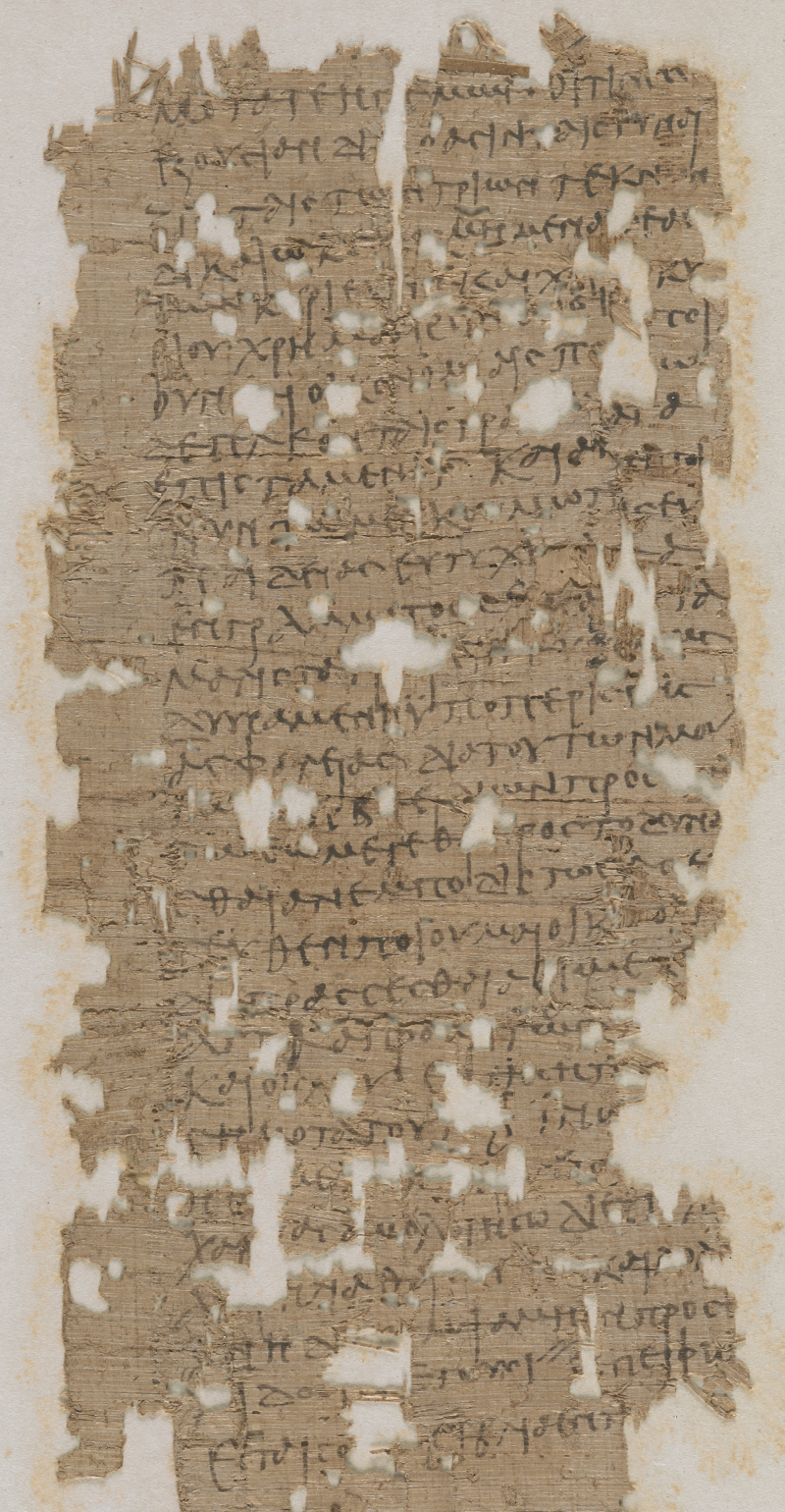 Papyrus_2458_cropped